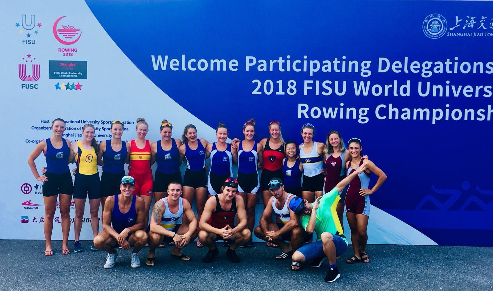 2018_Rowing_WUC_-_Team_photo.jpg (319 KB)