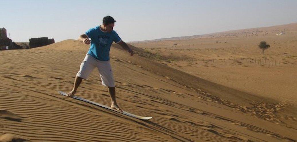 Omani_Desert.jpg (77 KB)